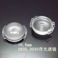3030灯珠背光透镜 LED模组透镜 TV直下式透镜
