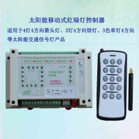 太阳能红绿灯控制器交通信号灯控制器带遥控器控制