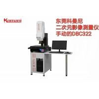 KMN-DBC322手动影像测量仪研发、产销:光学仪器...