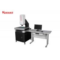 KMN-DBM432自动影像测量仪研发、产销:光学仪器...