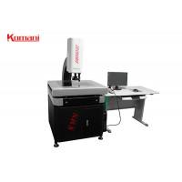 KMN-DBM542手机行影像测量仪研发、产销:光学仪器.