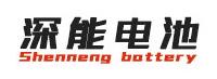 深圳市深能电池科技有限公司