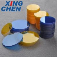 玻璃圆片 加工玻璃镜片 精雕丝印各种圆片玻璃   彩色镜片