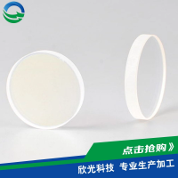 激光镜片、激光焊接镜片、激光保护片 深圳欣光科技
