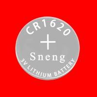 深圳深能锂锰纽扣电池CR1620 3V 55mAh