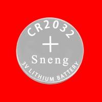 深圳深能锂锰纽扣电池CR2032 3V 210mAh
