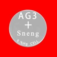 深圳深能碱性纽扣电池AG3 1.5V 40mAh