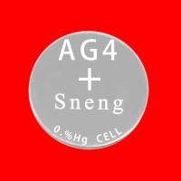 深圳深能碱性纽扣电池AG4 1.5V 40mAh