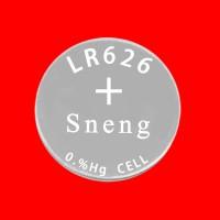 深圳深能碱性纽扣电池LR626 1.5V 40mAh