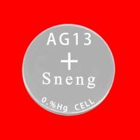 深圳深能碱性纽扣电池AG13 1.5V 155mAh