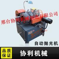 铁管除尘设备 液压钢管磨抛机 玻璃管外圆抛光机协利公司
