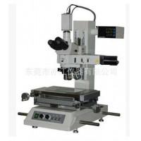 Nikon光学工具测量显微镜