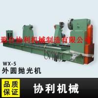 外圆钢管抛光机外表面液压研磨机圆管抛光机生产公司