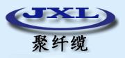 广东华信光缆有限公司