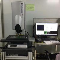 三次元影像测量仪 VIEW Benchmark 250
