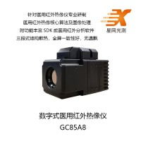 医用红外热成像仪 医用红外热成像热扫描系统热成像GC85A8