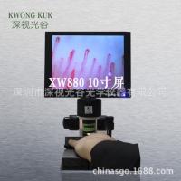 微循环观测仪XW880 专业甲壁血液检测 无创伤