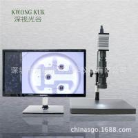 高帧率 可拍照HDMI高清CCD检测仪SGO-200HCX