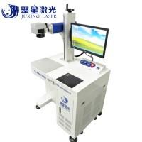 广州激光打码机塑胶激光打标机