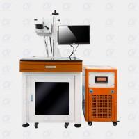 激光陶瓷玻璃 紫外激光打标机 激光打标机价格 采购激光打码机