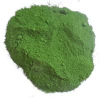 氧化铬微粉  粒度号  W0.05用于金属晶体陶瓷光洁度使用