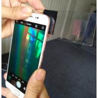 现货国产ARMR高像质全息波导镜片组