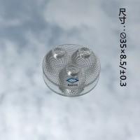 LED玻璃连体透镜 LED灯具玻璃透镜 异形高硼硅玻璃器件