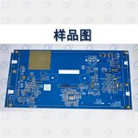 供应PCB板激光打码机_激光打二维码_镭雕激光设备