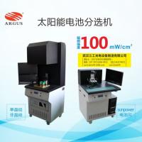 上海单片电池分选机太阳能电池分选机厂家价格