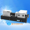 SCI中国代理 可调节光源 单色仪 氙弧灯箱 红外灯箱
