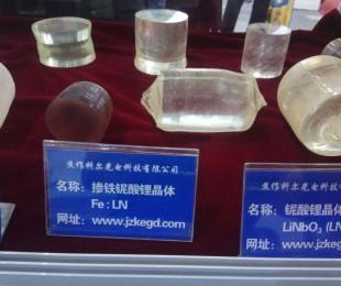 钽酸锂、铌酸锂、氧化碲晶体
