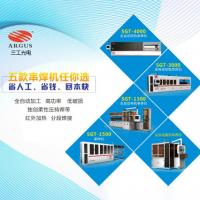 湖南路灯组件电池片1500串焊机SGT-1300单轨串焊机