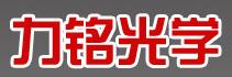 东莞市长安力铭光学工具厂