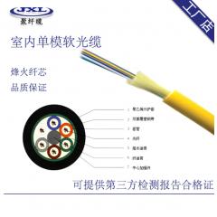 室内专用软光缆厂家直销定制型单多模软光缆机房专用