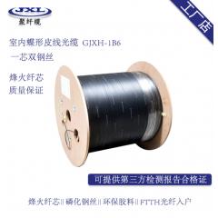层绞式GYTA芯室外光缆(4-288芯)管道架空光缆单模光缆