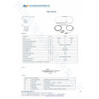 供应单模光纤耦合器
