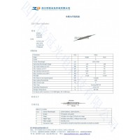 供应单模光纤隔离器