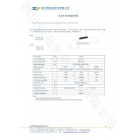 供应高功率光纤泵浦合束器
