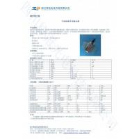 供应气体检测专用激光器