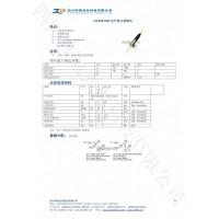 供应CWDM DFB尾纤激光器模块