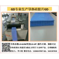 导热硅胶片,导热双面胶,散热石墨片,纳米碳铜箔/铝箔。