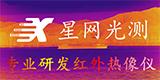 武汉星网光测科技万博体育appios