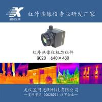 红外热像仪厂家 640×480红外测温仪热成像仪GC20