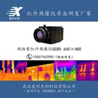 红外热像仪厂家 640×480网络型在线式红外热成像GC85