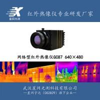 红外热像仪厂家 640×480网络型在线式红外热成像GC87