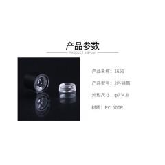 厂家定制透镜 2P-镜筒 光学设计透镜 光学镜片加工