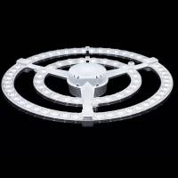 阿拉灯光学透镜 280-48珠双环吸顶灯透镜