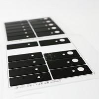 厂家定制透红外亚克力板系列