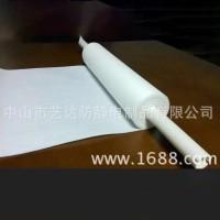 无尘纸 SMT卷纸 蓝色无尘纸