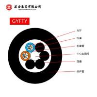 GYFTY53-96B1 抗老化耐低温直埋光缆 金属72芯
